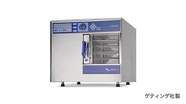 プレバキューム高圧蒸気減菌器